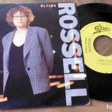 Discos de vinilo: SINGLE - EPIC - MARINA ROSSELL - ULTIMA POSTAL - (DISCO PROMOCIONAL). Lote 113426271