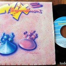 Discos de vinilo: SINGLE - FONOMUSIC - SEVILLANAS MIX 3 - DUENDES DE SEVILLA . Lote 113429239