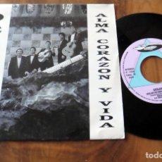 Discos de vinilo: SINGLE - RECORDS - DASAFIOS - ALMA CORAZÓN Y VIDA. Lote 113429439