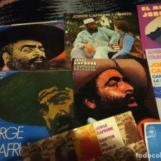 Discos de vinilo: 8 DISCOS LP DE JORGE CAFRUNE ( NUEVOS O SEMINUEVOS ) . Lote 113505087
