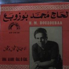 Discos de vinilo: H.M.BOUZOUBAA-ANA AIANI GAL O GAL-NUEVO-MUY RARO-MARRUECOS. Lote 113505299