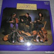 Discos de vinilo: NORMAN BLAKE & THE RISING FAWN STRING ENSEMBLE - FULL MOON ON THE FARM. Lote 113513691
