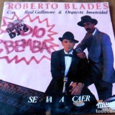 Discos de vinilo: SINGLE - MANZANA - ROBERTO BLADES CON RAÚL GALLIMORE & PRQUEATA INMENSIDAD. Lote 113526583
