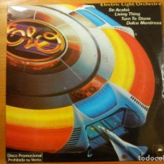 Discos de vinilo: EP - ELO - ELECTRIC LIGHT ORCHESTRA - LIVING THING - TURN TO STONE - SE ACABO Y + EPIC 1978 - PROMO. Lote 113545451