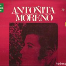 Discos de vinilo: ANTOÑITA MORENO. LP . SELLO ZAFIRO. EDITADO EN ESPAÑA. AÑO 1969. Lote 113578407
