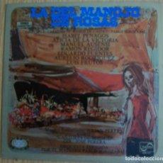 Discos de vinilo: DISCOS (ZARZUELA) LA DEL MANOJO DE ROSAS. Lote 113579159