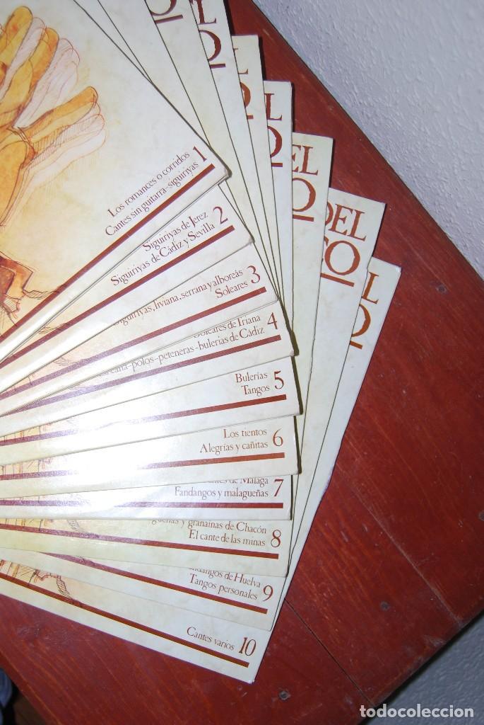 Discos de vinilo: MAGNA ANTOLOGÍA DEL CANTE FLAMENCO - COMPLETO 20 VINILOS - Foto 4 - 113621087