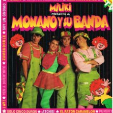 Discos de vinilo: MONANO Y SU BANDA - MILIKI PRESENTA A - LP 1985. Lote 113623203