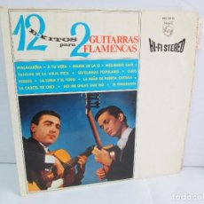 Discos de vinilo: 12 EXITOS PARA 2 GUITARRAS FLAMENCAS. LP VINILO. FONOGRAM PHILIPS 1965. VER FOTOS. Lote 113633371