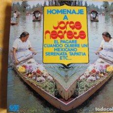 Discos de vinilo: LP - ROBERTO FRANCO - HOMENAJE A JORGE NEGRETE (SPAIN, GRAMUSIC 1974). Lote 113695119