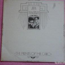 Discos de vinilo: JON AND VANGELIS,THE FRIENDS OF MR.CAIRO EDICION ESPAÑOLA DEL 81. Lote 113850223