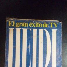 Discos de vinilo: VENDO SINGLE BANDA SONORA EN ESPAÑOL DE LA SERIE HEIDI, AÑO 1975 (OTRA FOTO EN EL INTERIOR).. Lote 113856995