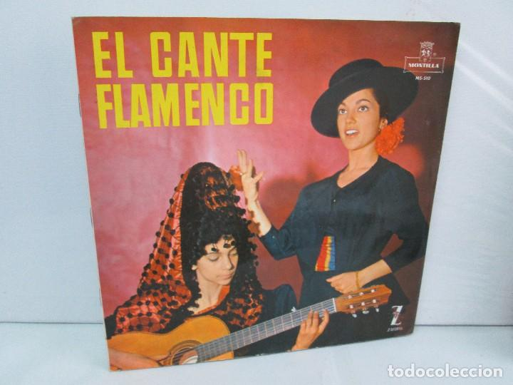 EL CANTE FLAMENCO. LP VINILO. MONTILLA. 1962. VER FOTOGRAFIAS ADJUNTAS (Música - Discos - LP Vinilo - Flamenco, Canción española y Cuplé)