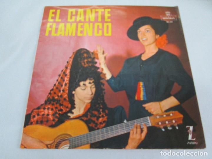 Discos de vinilo: EL CANTE FLAMENCO. LP VINILO. MONTILLA. 1962. VER FOTOGRAFIAS ADJUNTAS - Foto 2 - 113858523