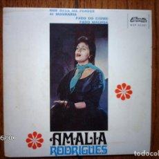 Discos de vinilo: AMALIA RODRIGUES - AI MOURARIA + QUE DEUS ME PERDOE + FADO DO CIUME + FADO MALHOA . Lote 113889035