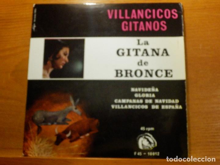 EP - LA GITANA DE BRONCE - NAVIDEÑA, GLORIA, CAMPANAS DE NAVIDAD Y VILLANCICOS ESPAÑA - FIDIAS 1967 (Música - Discos de Vinilo - EPs - Flamenco, Canción española y Cuplé)