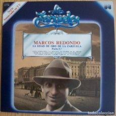 Discos de vinilo: DISCOS (LA ZARZUELA) MARCOS REDONDO. Lote 113948547