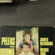 Discos de vinilo: JUANITO VALDERRAMA Y DOLORES ABRIL LOCA POR CAZARME. Lote 113966983