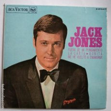 Dischi in vinile: JACK JONES - FUERA DE MI PENSAMIENTO. Lote 113977555