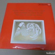 Discos de vinilo: EL PAJARO DE FUEGO (STRAVINSKY) (LP) ORQUESTA SINFONICA DE BOSTON DIR. ERICH LEINSDORF AÑO 1965. Lote 113994371