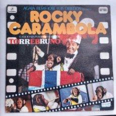 Vinyl records - TORREBRUNO / ROCKY CARAMBOLA / EL COCO - 114011991