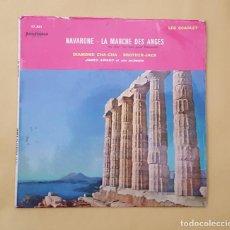 Discos de vinilo: EP - LES SCARLET / JAMES AWARD ET SON ORCHESTRE - NAVARONE +3 - SUPER PANORAMA 17.321. Lote 114049455