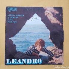Discos de vinilo: EP - LEANDRO - MI BARCA CONSTRUIRE +3 - ORLADOR 11981-1971-EDICION ESPECIAL PARA CIRCULO DE LECTORES. Lote 114050187