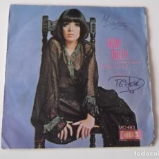 Discos de vinilo: BILLIE DAVIS - I WANT YOU TO BE MY BABY. Lote 114071627