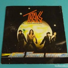 Discos de vinilo: TRAKS. LONG TRAIN RUNNING. DRUMS POWER. Lote 114079203