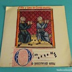 Discos de vinilo: FELICITACIÓN NAVIDAD HISPAVOX 1970. HERMANOS REYES. Lote 114084951
