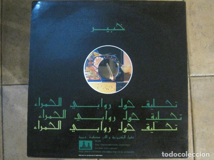 Discos de vinilo: Jabir – Vuelo Por Las Alturas De La Alambra – Esplendor Geométrico EG 013 '88 COMO NUEVO. - Foto 2 - 114120151