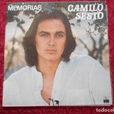 Discos de vinilo: LP CAMILO SESTO // MEMORIAS // DOBLE PORTADA. Lote 114181955