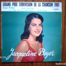 Discos de vinilo: JACQUELINE BOYER - GRAND PRIX EUROVISION DE LA CHANSON 1960 - TOM PILLIBI + GOULI GOULI DOU + 2. Lote 114184299