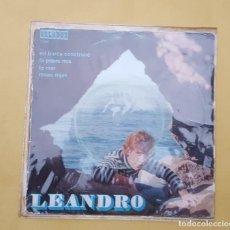 Discos de vinilo: EP - LEANDRO - MI BARCA CONSTRUIRE +3 - ORLADOR 11981-1971-EDICION ESPECIAL PARA CIRCULO DE LECTORES. Lote 114222035