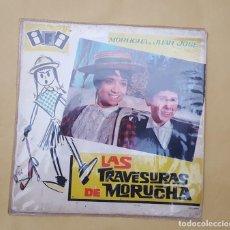 Discos de vinilo: EP - MORUCHA Y JUAN JOSE - LAS TRAVESURAS DE MORUCHA - IFI DIE 2 - 1962 - VINILO AZUL. Lote 114222627