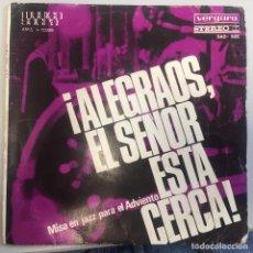 Discos de vinilo: MISA EN JAZZ PARA EL ADVIENTO · ALEGRAOS EL SEÑOR ESTA CERCA · EP 1966 VERGARA. Lote 114240479