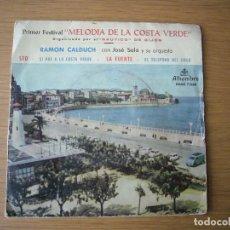 Discos de vinilo - RARE SPAIN EP RAMON CALDUCH PRIMER FESTIVAL MELODIA DE LA COSTA VERDE ALHAMBRA 1960 - 114256031