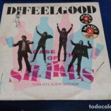 Discos de vinilo: LP VINILO DR FEELGOOD ( CASE THE OF SHAKES - UNA SITUACION AGITADA ) 1980 EMI PORTADA DESGASTADA. Lote 114266295