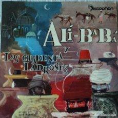 Discos de vinilo: ALÍ-BABÁ Y LOS CUARENTA LADRONES - EDICIÓN DE 1962 DE ESPAÑA. Lote 114274543