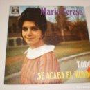 Discos de vinilo: SINGLE MARÍA TERESA. TODO. SE ACABA EL MUNDO. EMI 1969 SPAIN (PROBADO Y BIEN). Lote 114295487