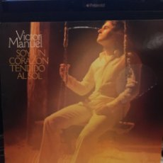 Discos de vinilo: VICTOR MANUEL-SOY UN CORAZON TENDIDO AL SOL(1978)-1983-VINILO NUEVO. Lote 114296384