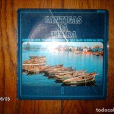 Discos de vinilo: CANTIGAS DE TERRA - HIMNO GALLEGO + FOLIADA DE CERUDO + OS TEUS OLLOS + CAMIÑO DA FESTA . Lote 114307575