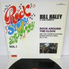 Discos de vinilo: BILL HALEY & THE COMETS - ROCK AROUND THE CLOCK - LP - POLYDOR FRANCIA - RARE - COMO NUEVO. Lote 114309579