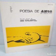 Discos de vinilo: POESIA DE AMOR EN CASTELLANO. LP VINILO. DISCOS AGUILAR. 1967. VER FOTOGRAFIAS. Lote 114343939
