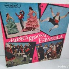 Discos de vinilo: MUSICA REGIONAL ESPAÑOLA. LP VINILO. HISPAVOX. 1959. VER FOTOGRAFIAS ADJUNTAS. Lote 114346915