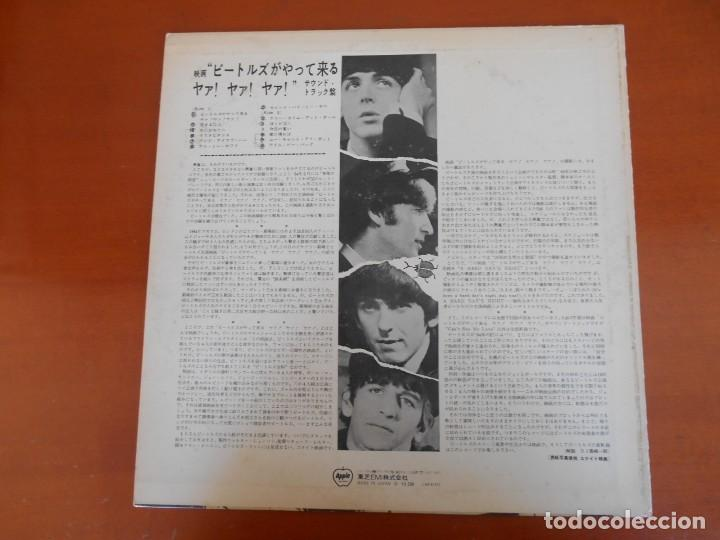 Discos de vinilo: F-461- Disco vinilo LP japonés THE BEATLES QUE NOCHE LA DE AQUEL DÍA. A HARD DAY´S NIGHT - Foto 2 - 114393543