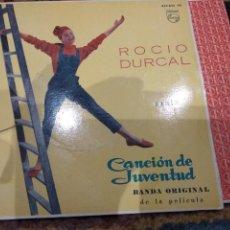 Discos de vinilo: EP ROCÍO DÚRCAL CANCIÓN DE JUVENTUD EX/EX. Lote 114377995