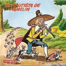 Discos de vinilo: EL FLAUTISTA DE HAMELIN CUENTO EP VERGARA 1966. Lote 114418291