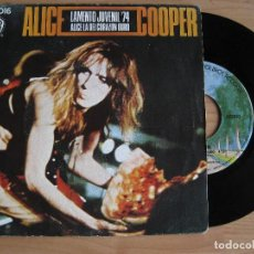 Discos de vinilo: ALICE COOPER: LAMENTO JUVENIL '74 / AEROSMITH, LED ZEPPELIN, DEEP PURPLE, BLACK SABBATH, DIO.... Lote 114419739