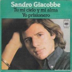 Disques de vinyle: SANDRO GIACOBBE,TU MI CIELO Y MI ALMA DEL 77. Lote 114467435